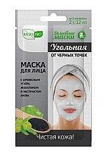 """Voňavky, Parfémy, kozmetika Maska na tvár proti čiernym bodkám """"Uhoľná"""" - NaturaList"""
