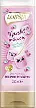 """Voňavky, Parfémy, kozmetika Krémový sprchový gél """"Marshmallow"""" - Luksja Marshmallow Shower Gel"""