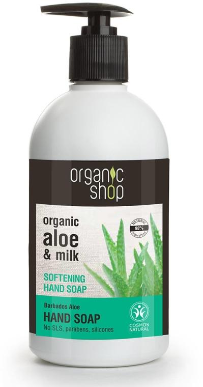 """Zvláčňujúce mydlo na ruky """"Aloe Barbadensis"""" - Organic Shop Organic Aloe Vera and Milk Hand Soap — Obrázky N1"""