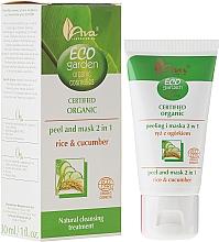 Voňavky, Parfémy, kozmetika Peelingová maska s ryžou a extraktom z uhoriek - Ava Laboratorium Eco Garden Certified Organic Peeling & Mask Rice & Cucumber