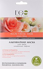 """Voňavky, Parfémy, kozmetika Alginátová maska na tvár """"Instant lifting"""" - ECO Laboratorie Algae Facial Mask"""