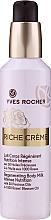 Voňavky, Parfémy, kozmetika Intenzívne obnovujúce telové mlieko - Yves Rocher Riche Creme Regenerating Body Milk