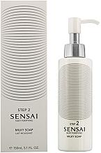 Voňavky, Parfémy, kozmetika Mydlové mlieko - Kanebo Sensai Milky Soap