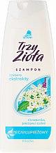 Voňavky, Parfémy, kozmetika Šampón proti lupinám - Pollena Savona Anti-Dandruff Shampoo