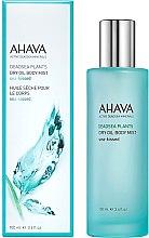 Voňavky, Parfémy, kozmetika Suchý telový olej Bozk mora - Ahava Deadsea Plants Dry Oil Body Mist Sea-Kissed