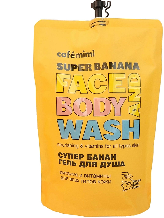 "Sprchový gél ""Super banán"" - Cafe Mimi Super Banan Face And Body Wash (doy pack)"