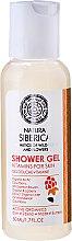 """Voňavky, Parfémy, kozmetika Sprchový gél """"Vitamínový"""" - Natura Siberica Shower Gel (mini)"""