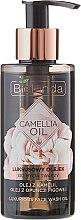 Voňavky, Parfémy, kozmetika Olej na čistenie tváre - Bielenda Camellia Oil Luxurious Cleansing Oil