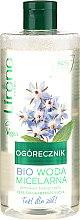 Voňavky, Parfémy, kozmetika Micelárna voda s extraktom z brutnáku - Lirene Bio
