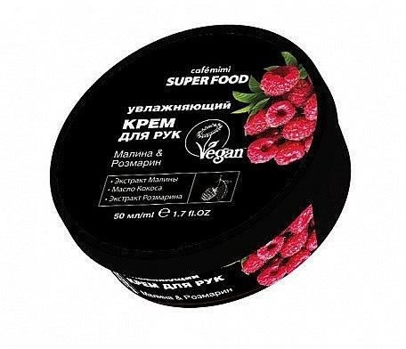 Hydratačný krém na ruky, malina a rozmarín - Cafe Mimi Super Food