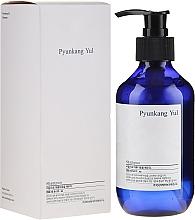 Voňavky, Parfémy, kozmetika Organický spevňujúci šampón s výťažkom zo zázvoru - Pyunkang Yul Shampoo