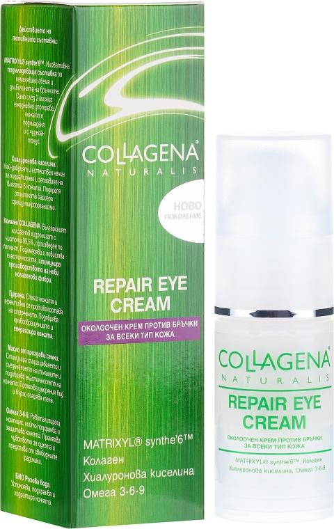 Očný krém proti vráskam - Collagena Naturalis Repair Eye Cream — Obrázky N1
