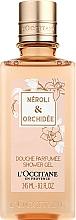 Voňavky, Parfémy, kozmetika L'Occitane Neroli & Orchidee - Sprchový gél