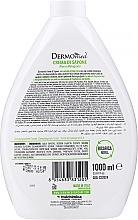 """Voňavky, Parfémy, kozmetika Krémové mydlo """"Aloe a granátové jablko"""" - Dermomed Hand Wash Cream Soap"""