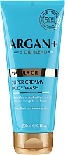 Voňavky, Parfémy, kozmetika Sprchový krémový gél - Argan+ Super Creamy Body Wash
