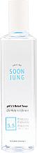 Voňavky, Parfémy, kozmetika Upokojujúci pleťový toner - Etude House Soon Jung PH 5.5 Relief Toner