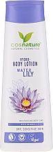 "Voňavky, Parfémy, kozmetika Lotion na telo ""Lekno"" - Cosnature Hydro Body Lotion Water Lily"