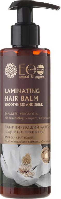 """Laminovací balzam na vlasy """"Hladkosť a lesk"""" - ECO Laboratorie Laminating Hair Balm Japanese Magnolia"""