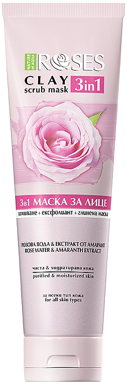 Hlinená maska na tvár s ružovou vodou a amarantom - Nature Of Agiva Roses Pink Clay 3 In 1 Scrub Mask — Obrázky N1
