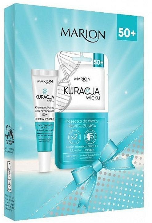 Sada - Marion Age Treatment 50+ (mask/2x8ml + eye/cr/15ml) — Obrázky N2