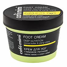 """Voňavky, Parfémy, kozmetika Krém na nohy """"Hĺbková výživa"""" kakaové maslo a ylang-ylang - Cafe Mimi Foot Cream Deep Nutrition"""