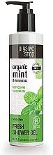 """Voňavky, Parfémy, kozmetika Osviežujúci sprchový gél """"Mätový dážď"""" - Organic Shop Organic Mint and Lemongrass Fresh Shower Gel"""