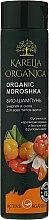 """Voňavky, Parfémy, kozmetika Bio šampón """"Organic Moroshka"""" Energia a sila - Fratti NV Karelia Organica"""