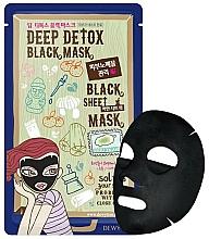 Voňavky, Parfémy, kozmetika Detoxikačná pleťová maska - Dewytree Deep Detox Black Sheet Mask