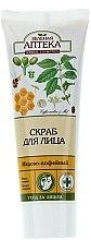Voňavky, Parfémy, kozmetika Medovo-kávový scrub na tvár - Green Pharmacy