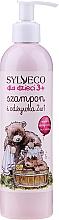 Voňavky, Parfémy, kozmetika Detský šampón a kondicionér 2v1 - Sylveco For Kids Shampoo and Conditioner 2 in 1