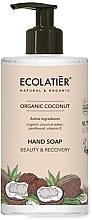 """Voňavky, Parfémy, kozmetika Tekuté mydlo na ruky """"Výživa a regenerácia"""" - Ecolatier Organic Coconut Hand Soap"""