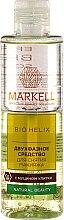 Voňavky, Parfémy, kozmetika Odstraňovač make-upu s extraktom mucínu slimáka - Markell Cosmetics Bio Helix