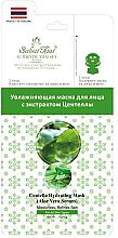 Voňavky, Parfémy, kozmetika maska 2 v 1 na tvár a krku hydratačná - Sabai Thai Mask