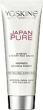 Voňavky, Parfémy, kozmetika Gél na umývanie - Yoskine Japan Pure Hydrogel Facial Wash With Rice Scrub