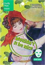 Voňavky, Parfémy, kozmetika Čistiaca maska s brokolicovým extraktom - Oerbeua Purify Pore Clearing Mask