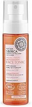 Voňavky, Parfémy, kozmetika Hydratačné tonikum na tvár - Natura Siberica Organic Certified Moisturising Face Tonic With Organic Kuril Tea Hydrolate