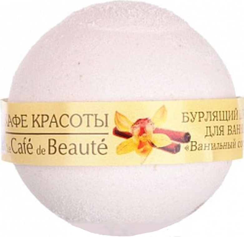 "Šumivá bomba do kupeľa ""Vanilkový sorbet"" - Le Cafe de Beaute Bubble Ball Bath"