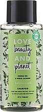 """Voňavky, Parfémy, kozmetika Šampón """"Olej neroli a biely jazmín"""" - Love Beauty&Planet Neroli Oil & White Jasmine Shampoo"""