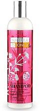 """Voňavky, Parfémy, kozmetika Šampón pre všetky typy vlasov """"Zosilňovanie objemu"""" - Natura Estonica Volume Booster Shampoo"""