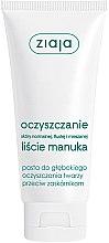 "Voňavky, Parfémy, kozmetika Čistiaca peelingová pasta ""Listie manuky"" - Ziaja Manuka Tree Deeply Cleansing Peeling Paste"