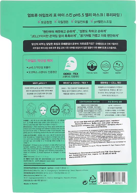 Látková pleťová maska - Ultru I'm Sorry For My Skin pH5.5 Jelly Mask Purifying — Obrázky N2
