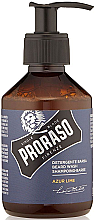 Voňavky, Parfémy, kozmetika Šampón pre bradu - Proraso Azur Lime Beard Wash