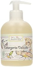 Voňavky, Parfémy, kozmetika Delikátne čistiaci prostriedok na pokožku - Anthyllis Gentle Cleansing Gel