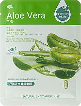 """Voňavky, Parfémy, kozmetika Hydaratačná látková maska na tvár """"Aloe Vera"""" - Rorec Natural Skin Aloe Mask"""