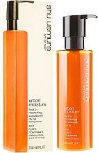 Voňavky, Parfémy, kozmetika Výživný hydratačný kondicionér - Shu Uemura Art of Hair Urban Moisture Hydro-Nourishing Condioner
