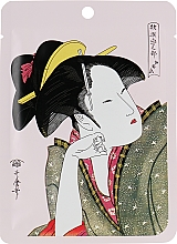 Voňavky, Parfémy, kozmetika Maska na tvár s kaméliou a matcha - Mitomo Camellia Flower Oil & Matcha Essence Mask