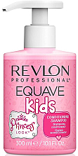 Voňavky, Parfémy, kozmetika Detský šampón a kondicionér - Revlon Professional Equave Kids Princess Conditioning Shampoo