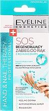 Voňavky, Parfémy, kozmetika Procedúra na ruky - Eveline Cosmetics Hand Nail Therapy Professional SOS