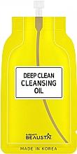 Voňavky, Parfémy, kozmetika Olej na hĺbkové čistenie pokožky tváre - Beausta Deep Clean Cleansing Oil