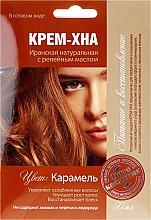 Voňavky, Parfémy, kozmetika Krém-hena s lopúchovým olejom - Fito Kozmetic